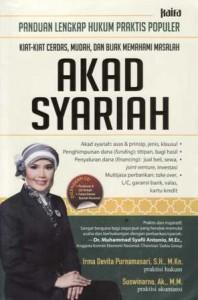 akad-syariah-198x300